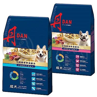 丹DAN-成犬好腸道益生菌配方-20磅/9.07KG (牛肉/羊肉)