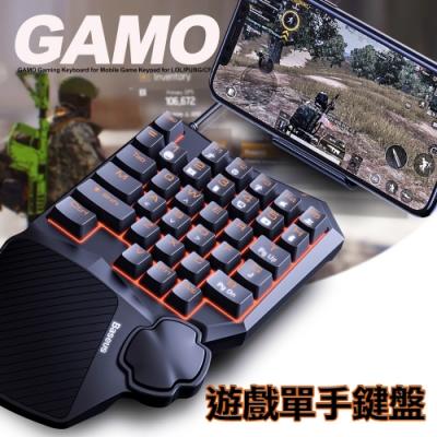 Baseus倍思 GAMO遊戲單手鍵盤 電競手游單手鍵盤 專屬吃雞神器