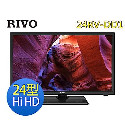 RIVO 24型 HD護眼低藍光液晶顯示器+視訊盒24RV-DD1