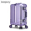 Bogazy 權傾皇者 20吋菱格紋鋁框行李箱(女神紫)