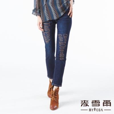 【麥雪爾】棉質幾何圖案燙鑽水洗牛仔褲