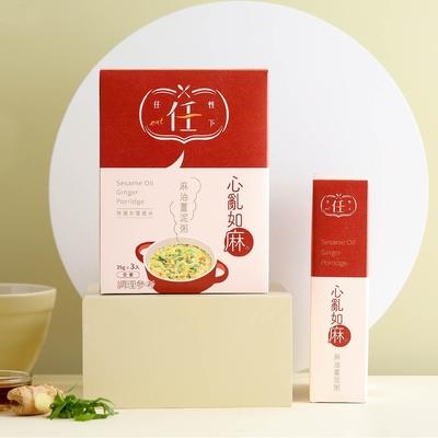 (任選) 任性eat下 心亂如麻 麻油薑泥粥(35gx3入/盒)