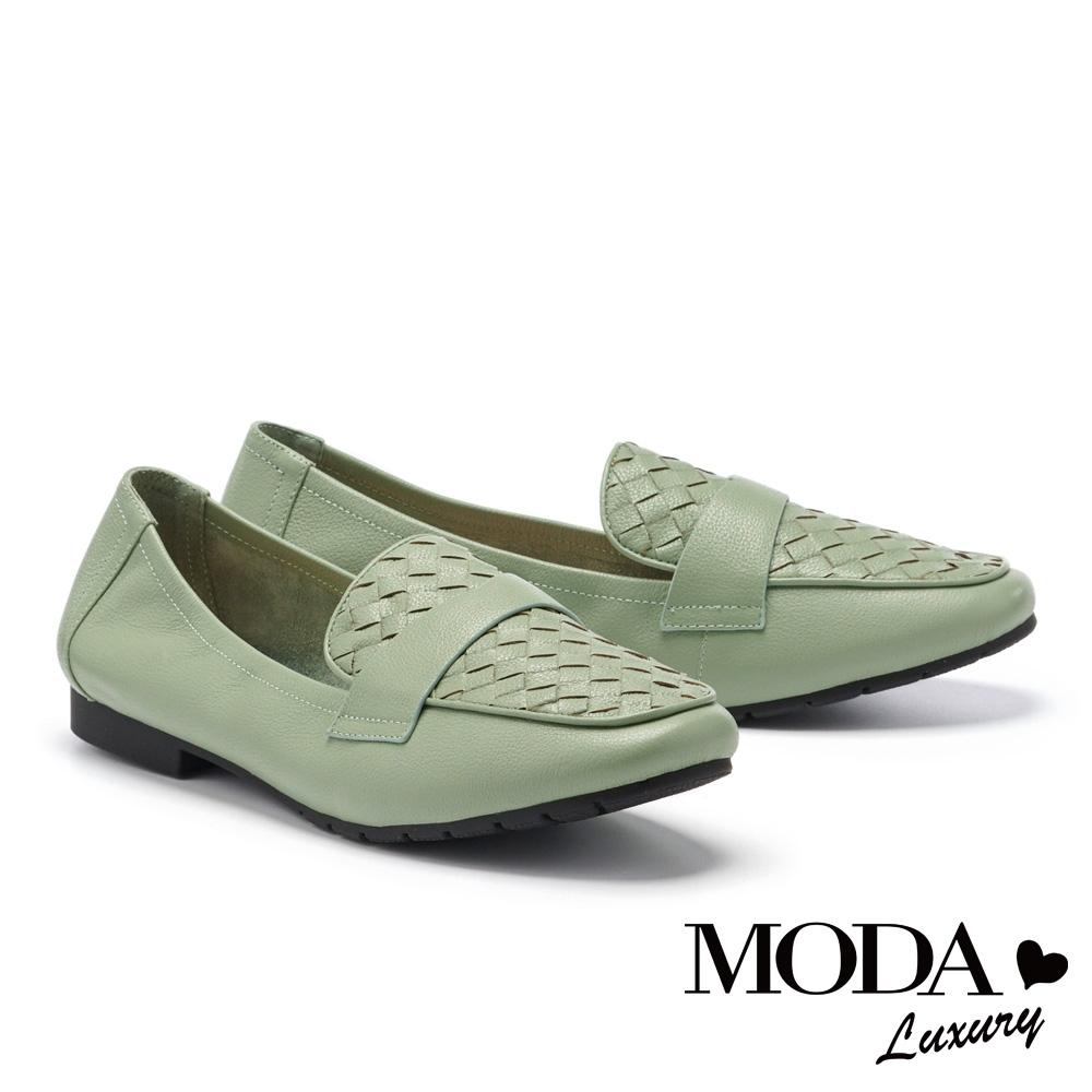 低跟鞋 MODA Luxury 簡約舒適編織造型樂福低跟鞋-綠
