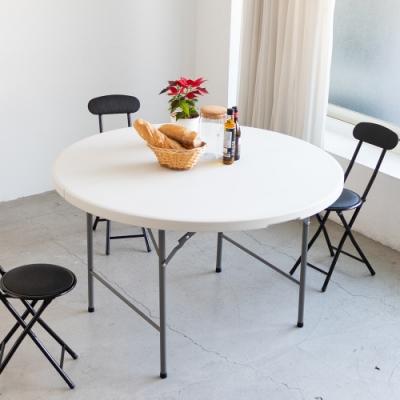 Amos-手提摺疊戶外露營圓桌/餐桌