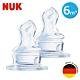 德國NUK-矽膠奶嘴2入-2號一般型6m+ product thumbnail 1