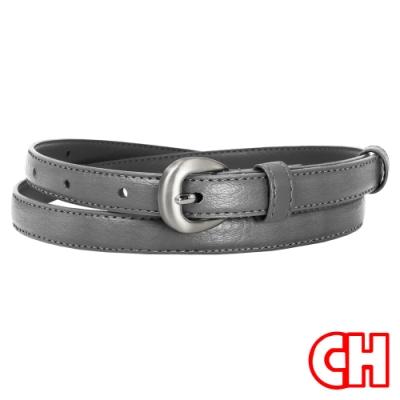 CH-BELT小蠻腰氣質百搭超細版女生皮帶腰帶(灰)