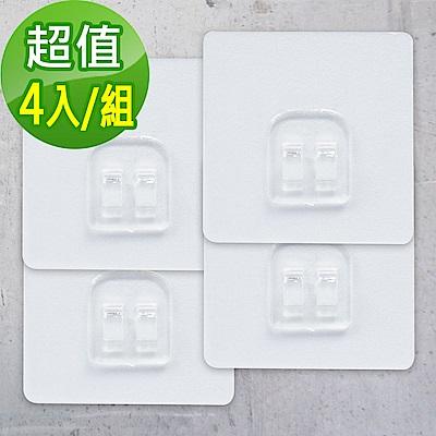 【KM生活】線型網格型專用免打孔萬用隱形收納無痕掛勾(4入/組)