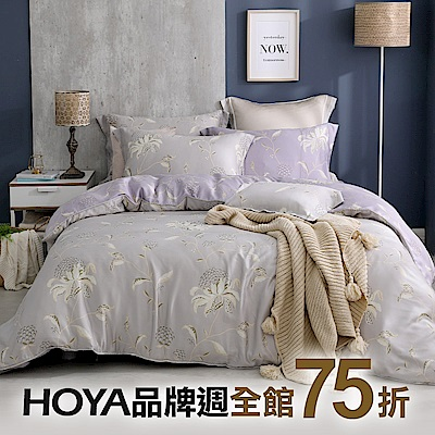 HOYACASA x DON 品牌週 全館75折
