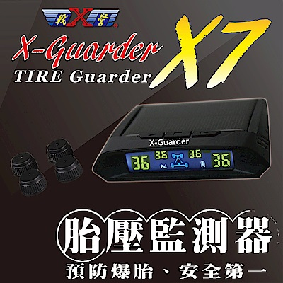 【真黃金眼】X戰警 X-Guarder X7 Plus 太陽能胎壓偵測器 胎外式