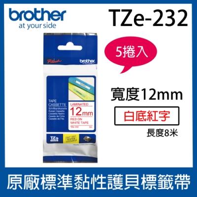 【5入組】brother 原廠護貝標籤帶 TZe-232 (白底紅字 12mm)