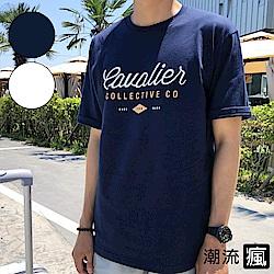 潮流瘋T8003 100%圓領純棉英文字母圓領T恤