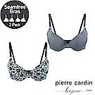 Pierre Cardin皮爾卡登 C罩 花卉印花立體美型內衣(墨綠 & 灰紫)