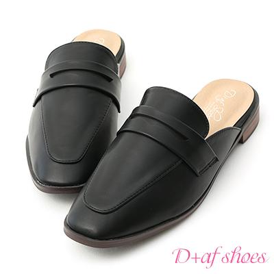 D AF 隨性印象.經典款平底穆勒鞋*黑