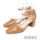 KOKKO 韓系女神方頭羊皮繫帶粗跟鞋奶茶色 product thumbnail 1