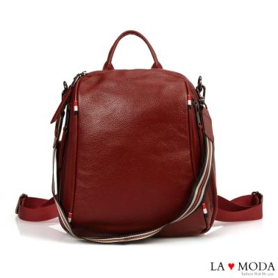 La Moda 頂級工藝質感全真皮超大容量多背法肩背後背包(紅)