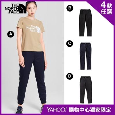 【The North Face】YAHOO限時優惠-北面女款防潑水戶外休閒褲(4款任選)