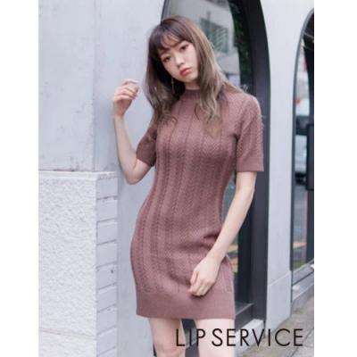 LIP SERVICE 微高領修身針織洋裝 (2色)