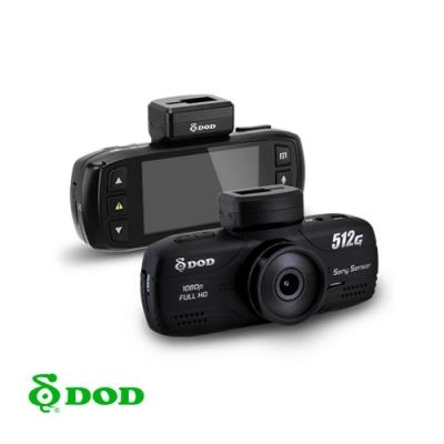 DOD 512G 1080p GPS 行車紀錄器-快