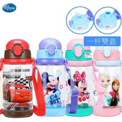 Disney 迪士尼 背帶式吸管直飲雙蓋兩用兒童水壺520ml-不含雙酚A