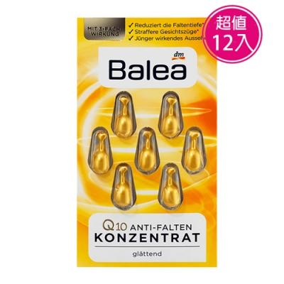 Balea芭樂雅 Q10抗皺緊緻保濕精華膠囊 7粒裝 (原廠包裝12入)