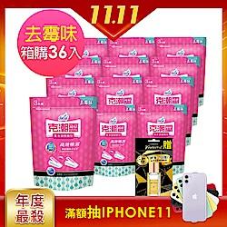 克潮靈 集水袋補充包400ml-去霉味(箱購)