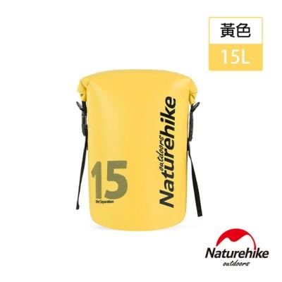 Naturehike 15L波賽頓乾