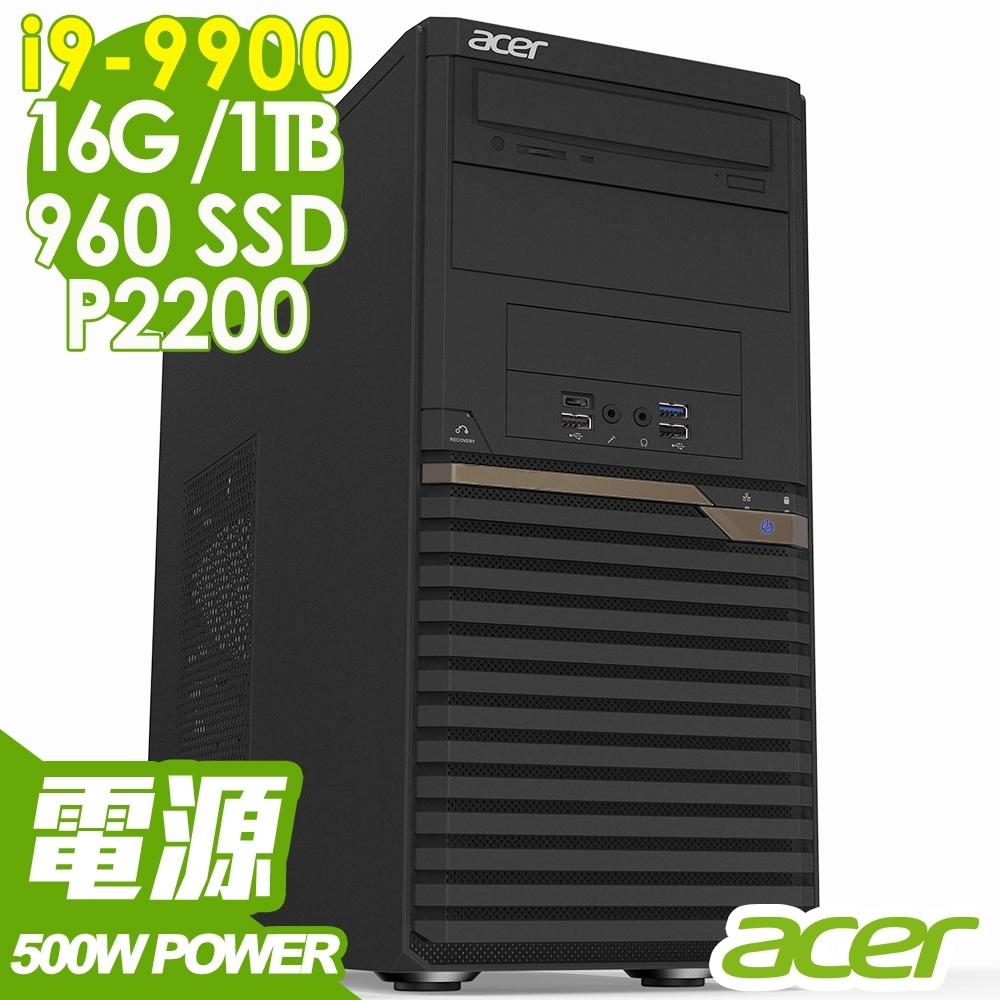 ACER 繪圖獨顯工作站 P10F6 i9-9900/P2200/16G/960SSD+1TB/W10P/商用電腦