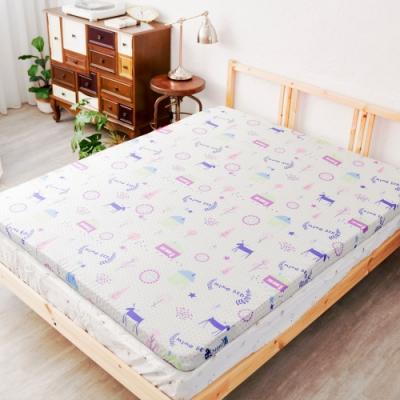 米夢家居-夢想家園-雙面精梳純棉-馬來西亞天然乳膠床墊5公分厚-單人加大3.5尺(白日夢)