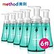 method美則 清泉泡沫洗手露(300mlx6) product thumbnail 1