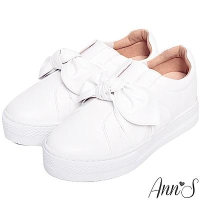 Ann'S可愛女人-蝴蝶結扭結內增高休閒懶人鞋-白