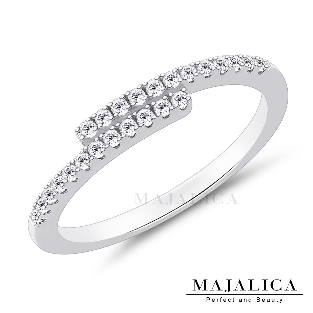 Majalica純銀戒指尾戒女戒925純銀戒 許願銀色/玫瑰金色 單個價格 PR8040