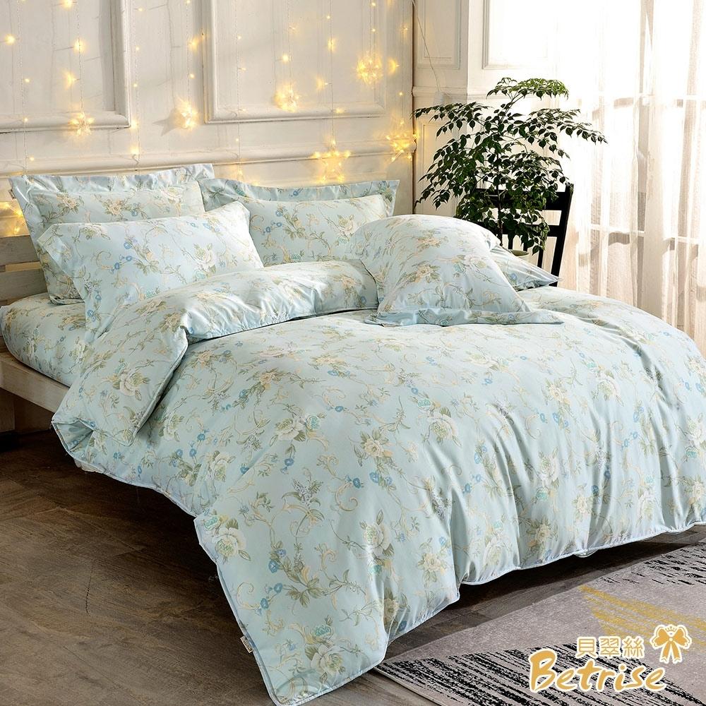 Betrise綠芙 雙人 環保印染新天絲德國銀離子防蹣抗菌八件式鋪棉兩用被床罩組