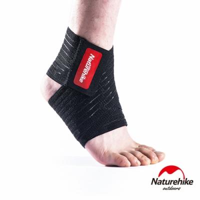 Naturehike 高彈透氣 抗菌銅離子可調節雙重纏繞型運動護踝 單只入-急