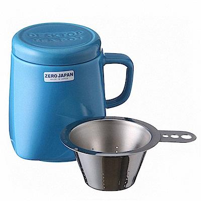ZERO JAPAN 陶瓷泡茶用馬克杯(土耳其藍)400cc