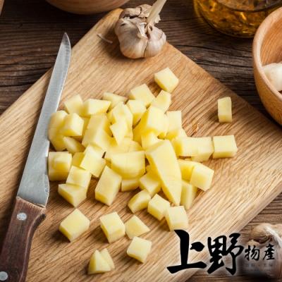 【上野物產】急凍生鮮馬鈴薯丁(1000g土10%/包) x4包