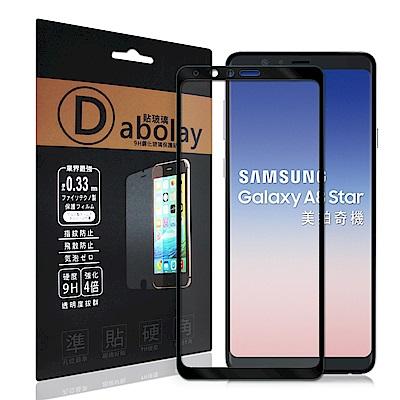 全膠貼合 Samsung Galaxy A8 Star 滿版疏水疏油9H鋼化玻璃膜(黑)