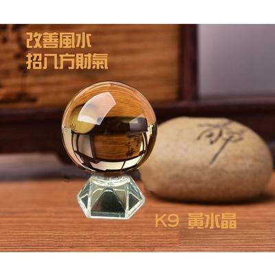 原藝坊 k9 招財集氣  黃水晶圓球(直徑55~60mm)+底座