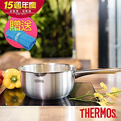 [時時樂限定][買鍋送袋]膳魔師不鏽鋼直柄牛奶鍋18cm