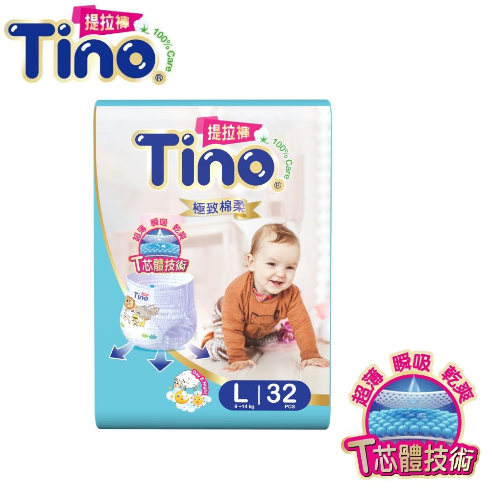 Tino 極致棉柔 嬰兒提拉褲L號 褲型箱購(32片x4包/箱)