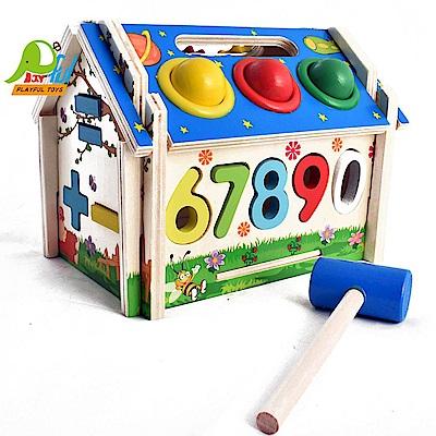 Playful Toys 頑玩具 木製智慧屋
