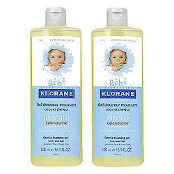 Klorane蔻蘿蘭 寶寶洗髮沐浴精 500ml 補充瓶雙入組