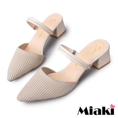 Miaki-跟鞋時尚佳人針織尖頭包鞋-米