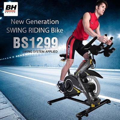 【BH】BS1299搖擺飛輪車(福利品保固半年)