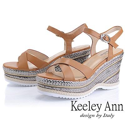 Keeley Ann全真皮 編織撞色交叉楔型涼鞋(棕色-Ann系列)