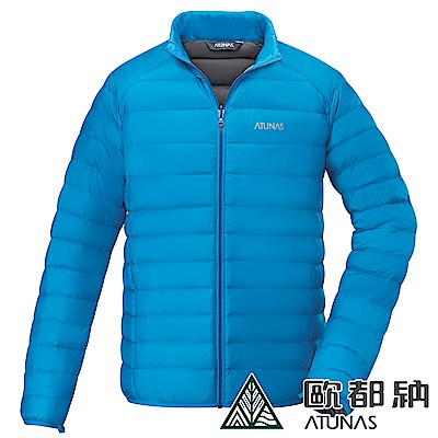 【ATUNAS 歐都納】男款休閒輕量快乾潑水羽絨保暖外套A-G1847M亮藍
