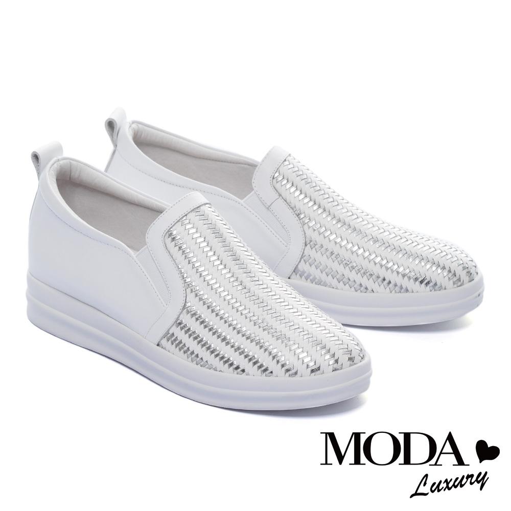 休閒鞋 MODA Luxury 質感編織紋理全真皮內增高休閒鞋-白