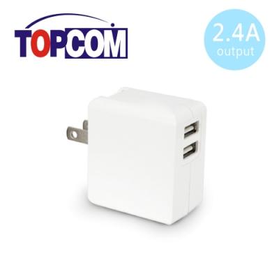 TOPCOM 雙USB孔 5V 2.4A 高速充電 充電器 TC-E240