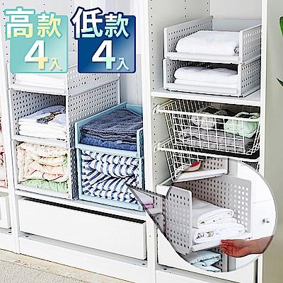 家適帝 日式可疊加免組裝抽取式收納箱(高款4入+低款4入)