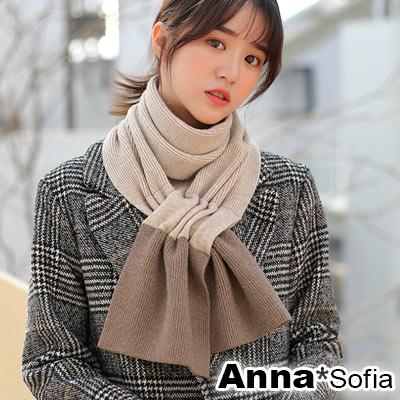 AnnaSofia 拼色質感直條 保暖交叉圍脖圍巾(茶+咖系)