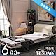 TENDAYS 柔織舒壓床墊 標準單人3尺 6cm厚 product thumbnail 1